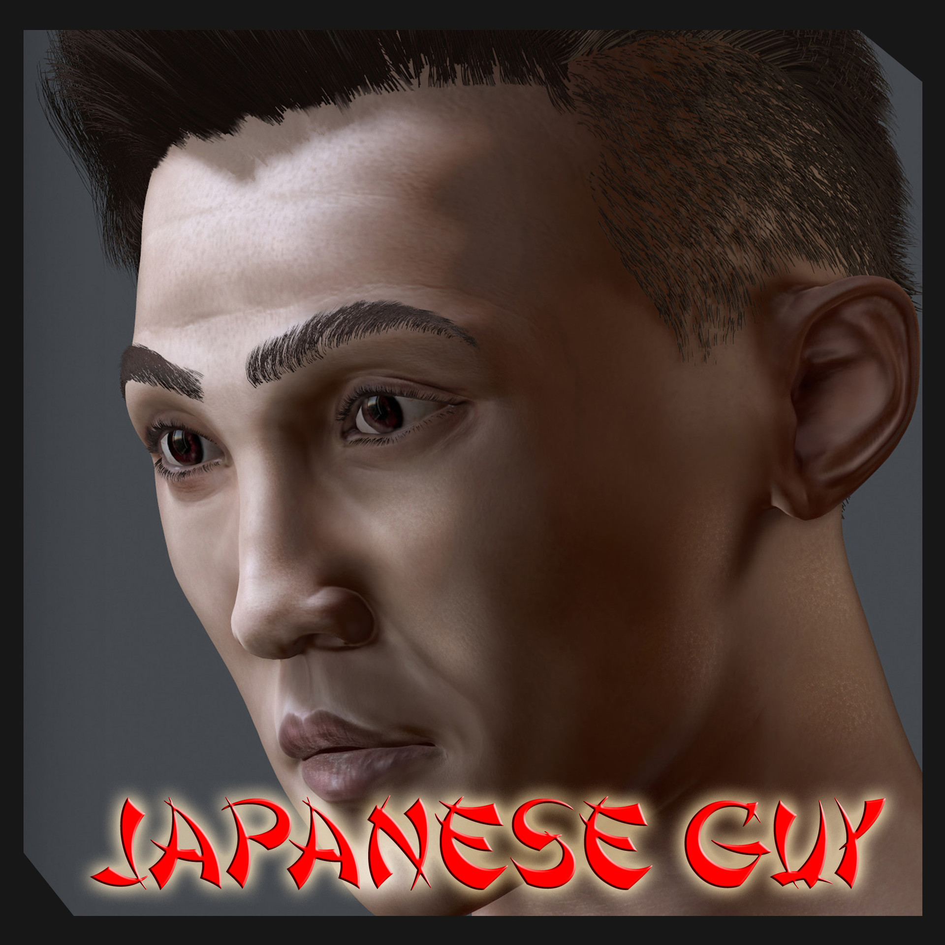 Japanese Guy By Sergio Mengual