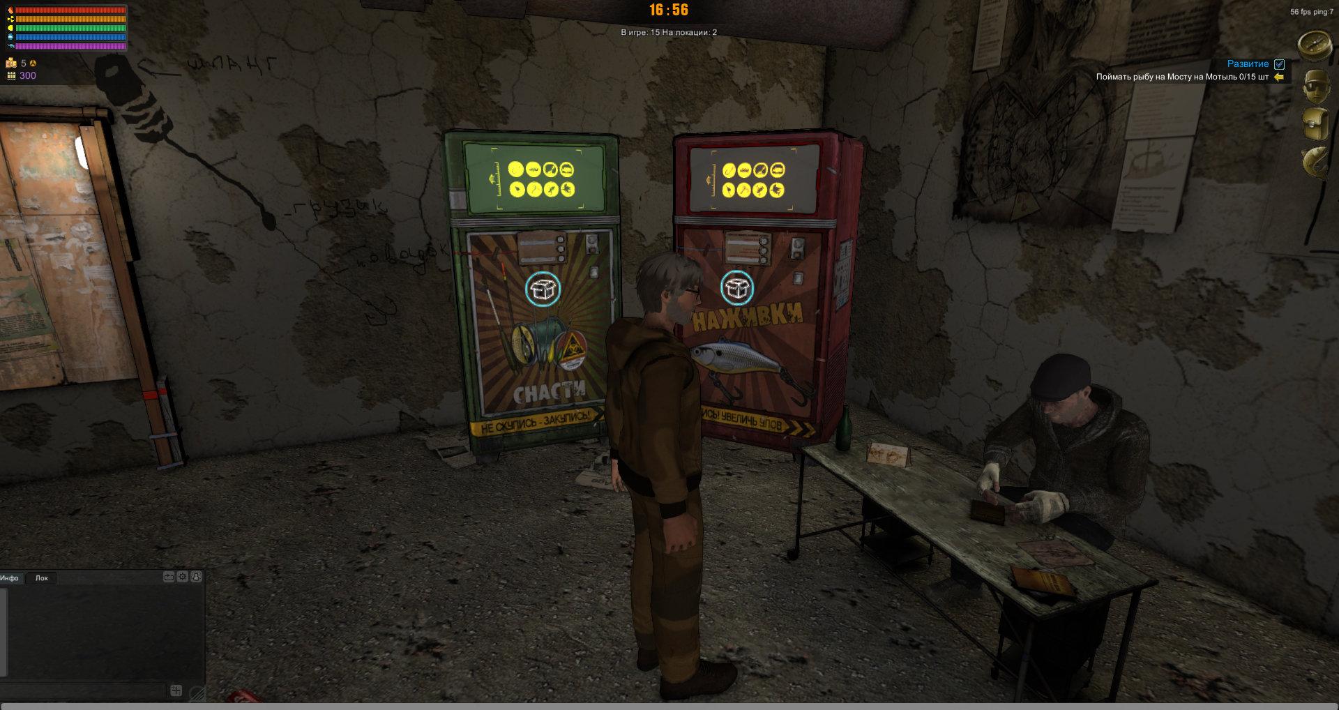 Sergey tabakov avtomat in games