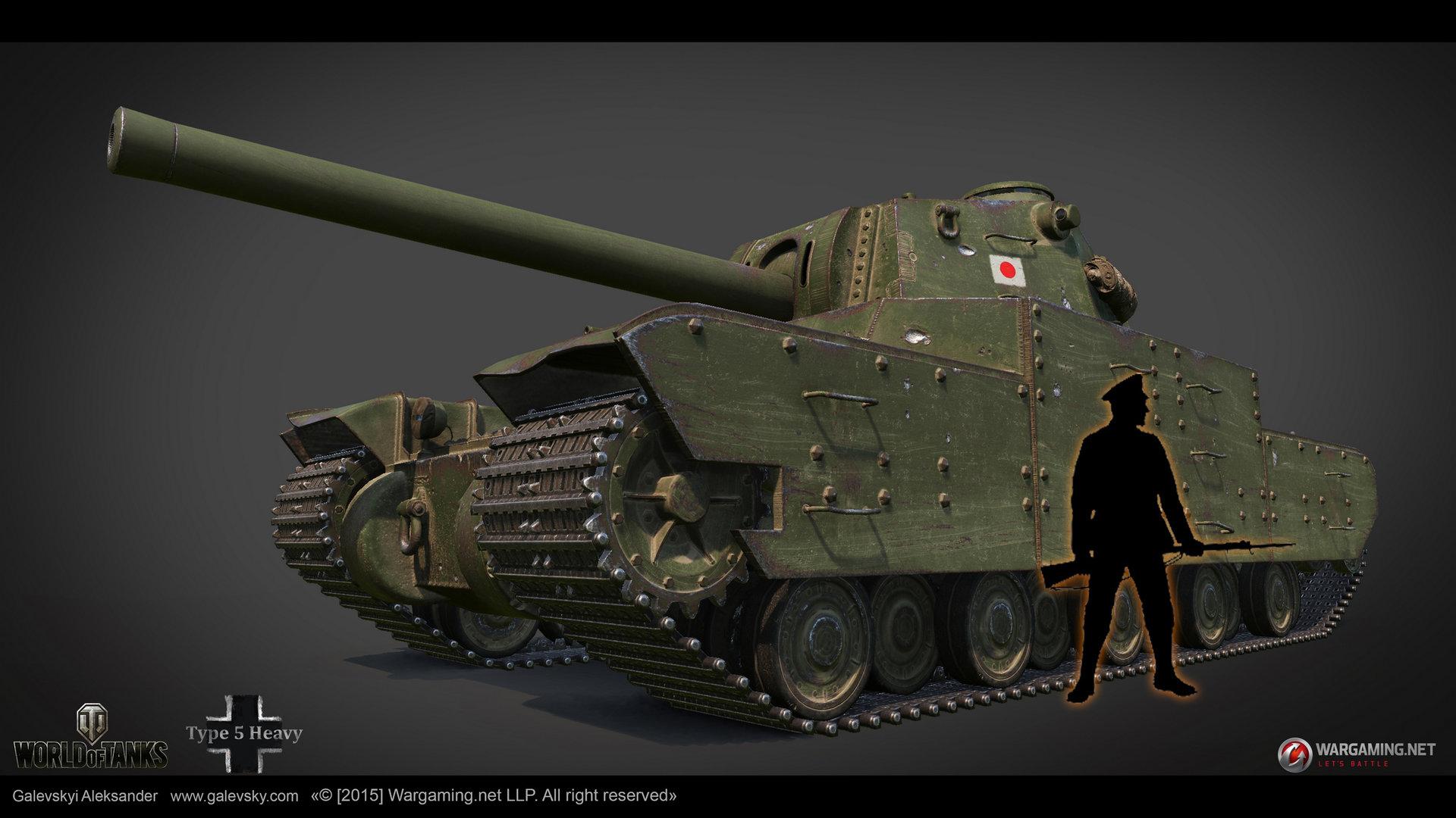 Aleksander galevskyi type 2605 fin 01 med