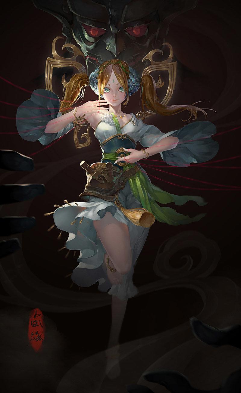 Yuan lan