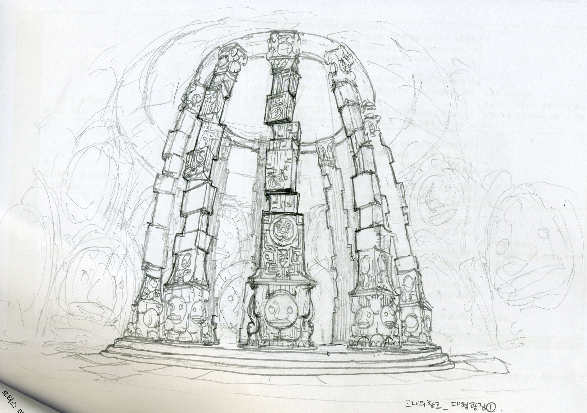 Seung chan lee bg ancient 18