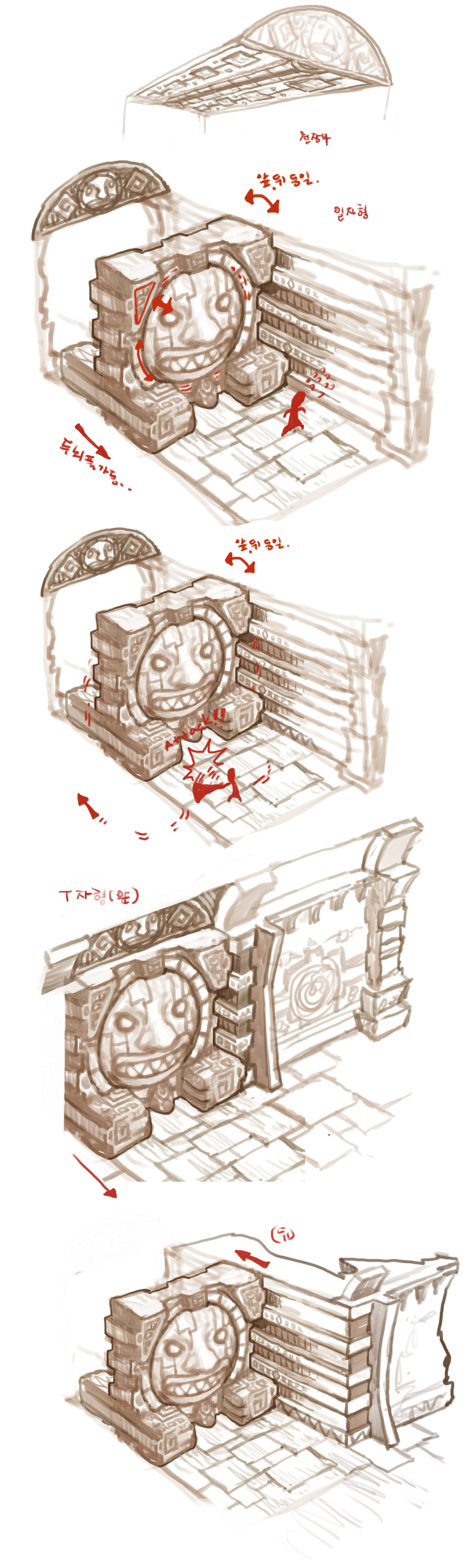 Seung chan lee bg ancient 9