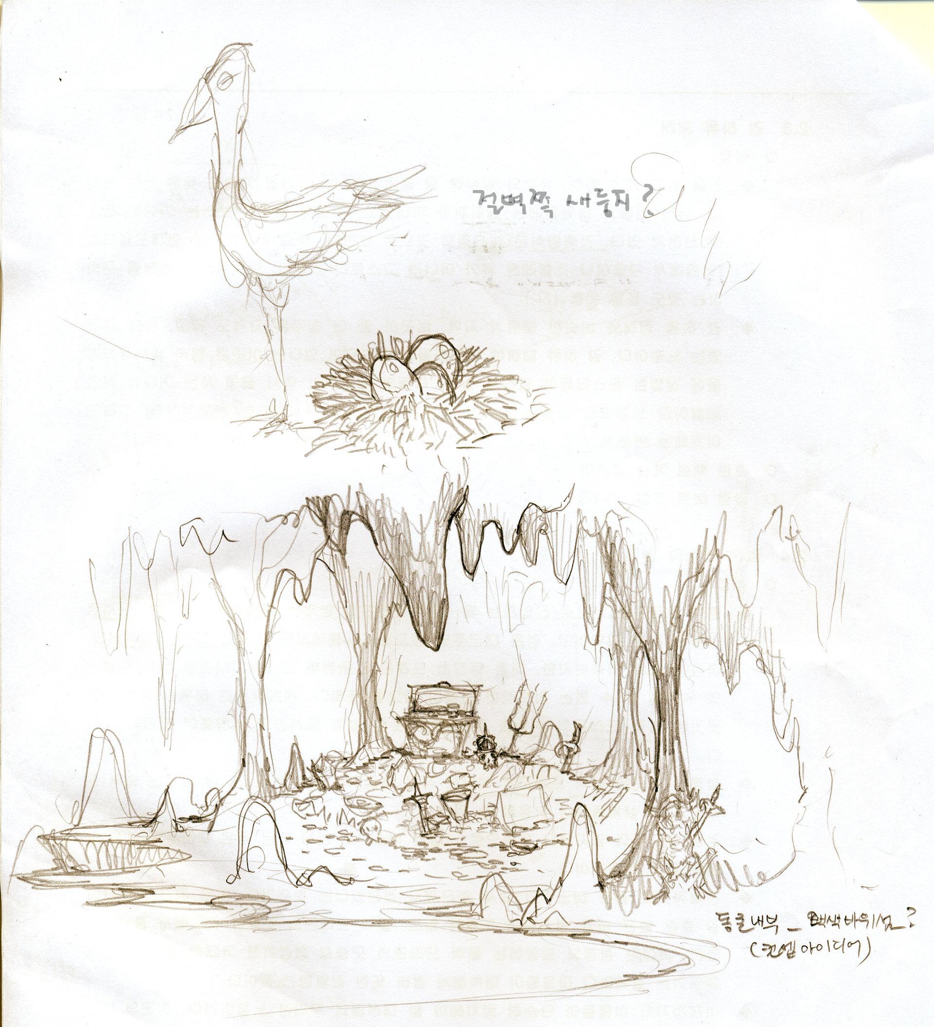 Seung chan lee bg island 6