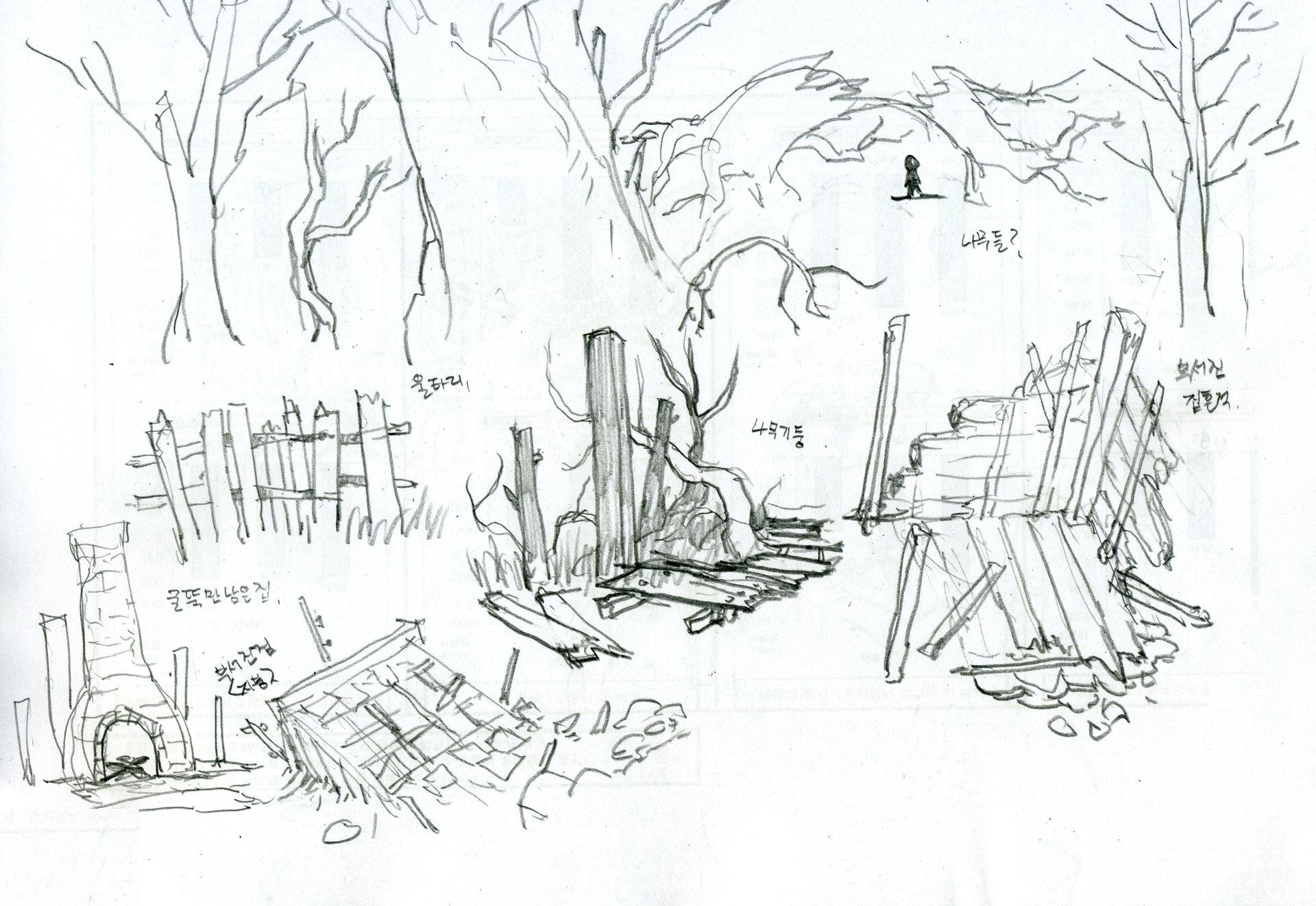 Seung chan lee bg tree 12