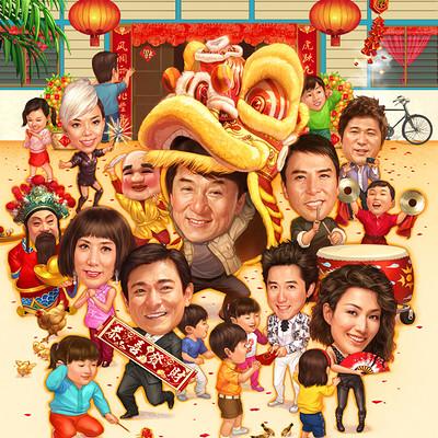 Kinsun loh astro cny international color