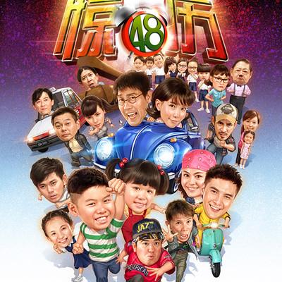 Kinsun loh gemeiliang movie poster