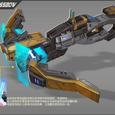 Rock d f2 weapon 006