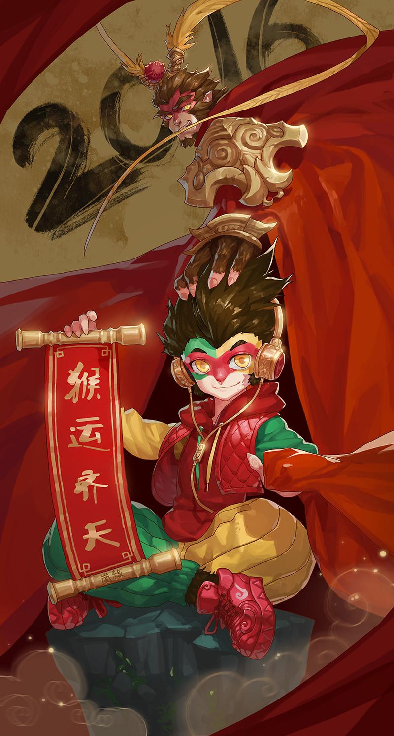 Yuan lan fin2