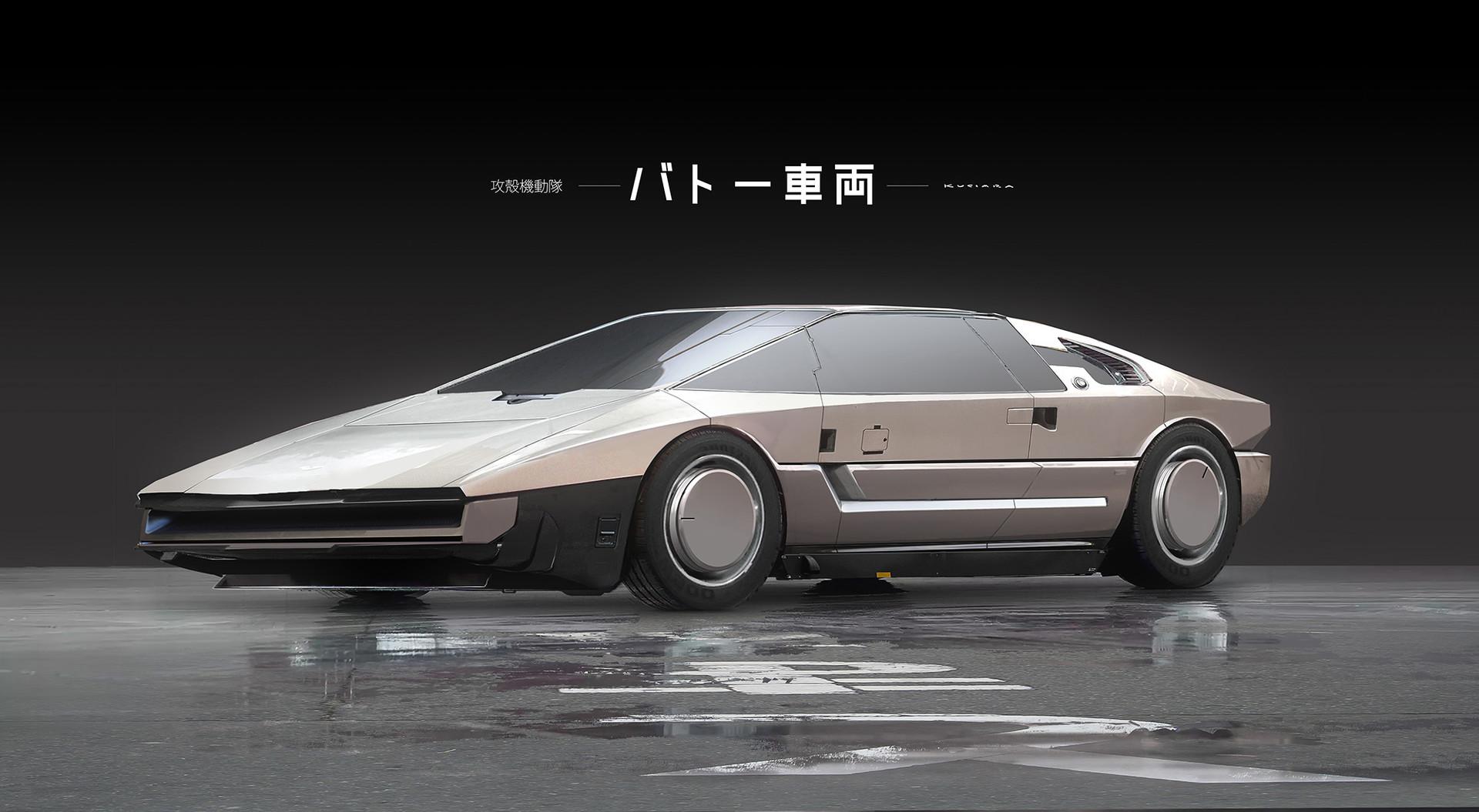 S Car Artwork