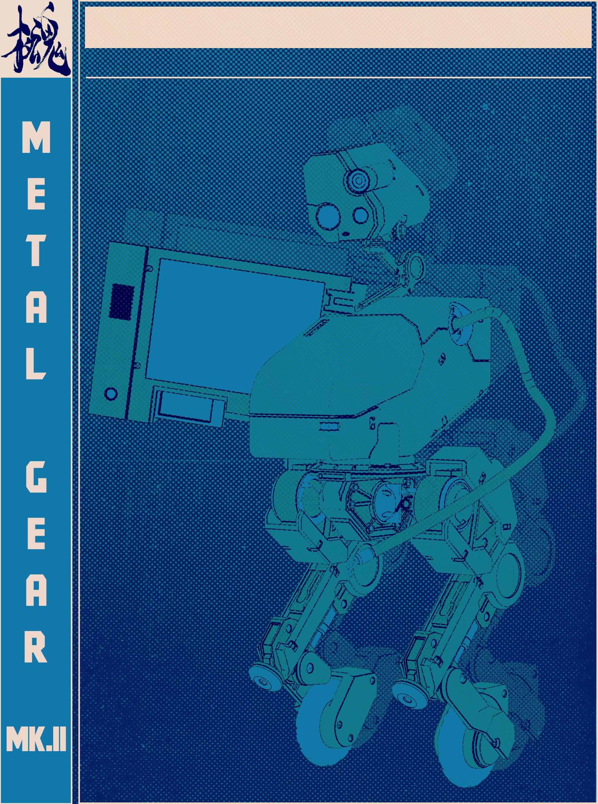 Ben nicholas bennicholas metalgear mkii cover 01