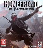 Homefront  the revolution logo